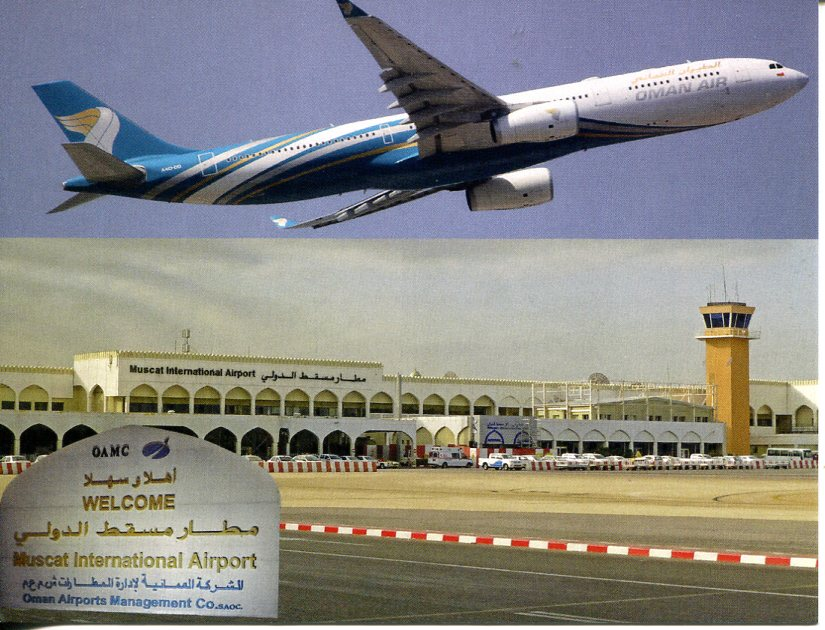 Oman Airport - Muscat International Airport