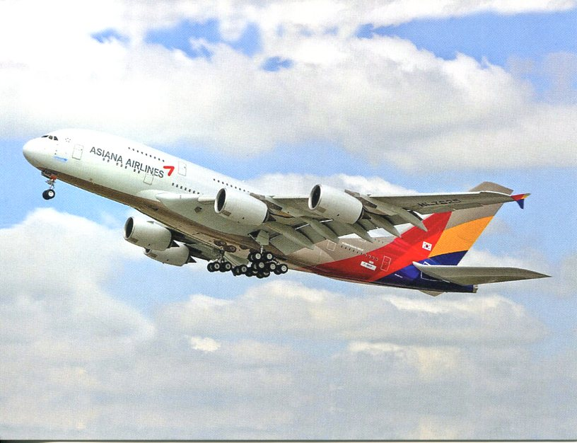 Airbus A 380 - Asiana Airlines