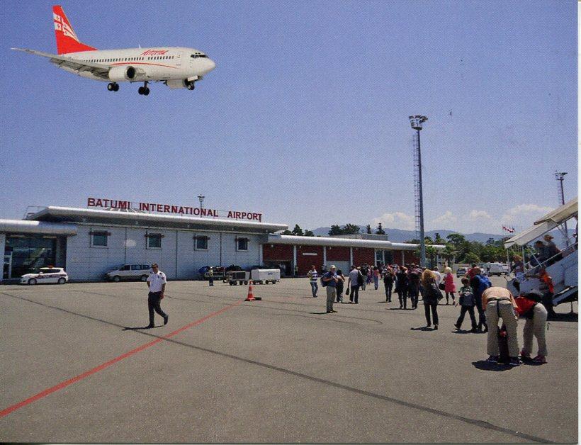 Georgia Batumi International Airport AviB Postcard - Georgia airports