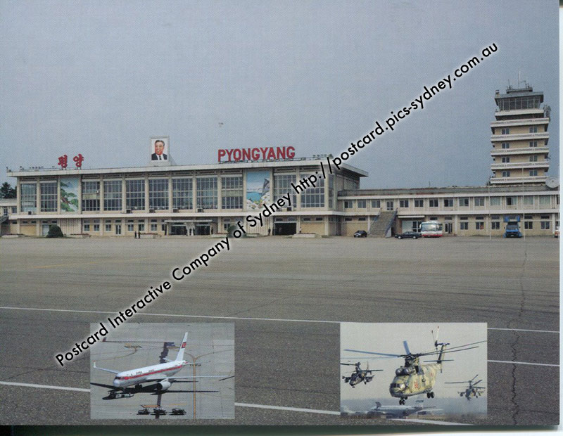 North Korea - Sunan International Airport