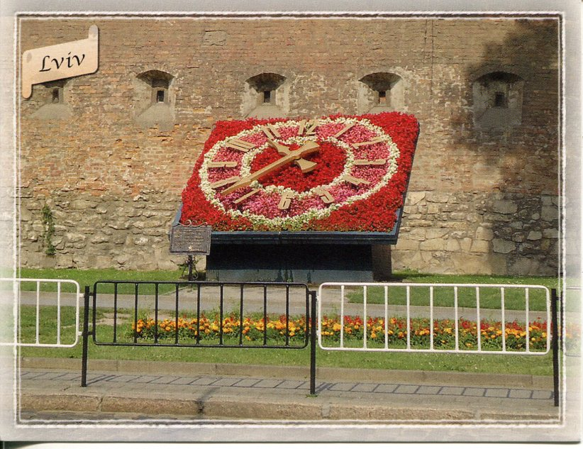Flower Clock - Ukraine - Lviv