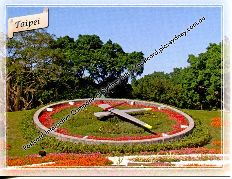 Floral Clock - Taiwan - Youth Park
