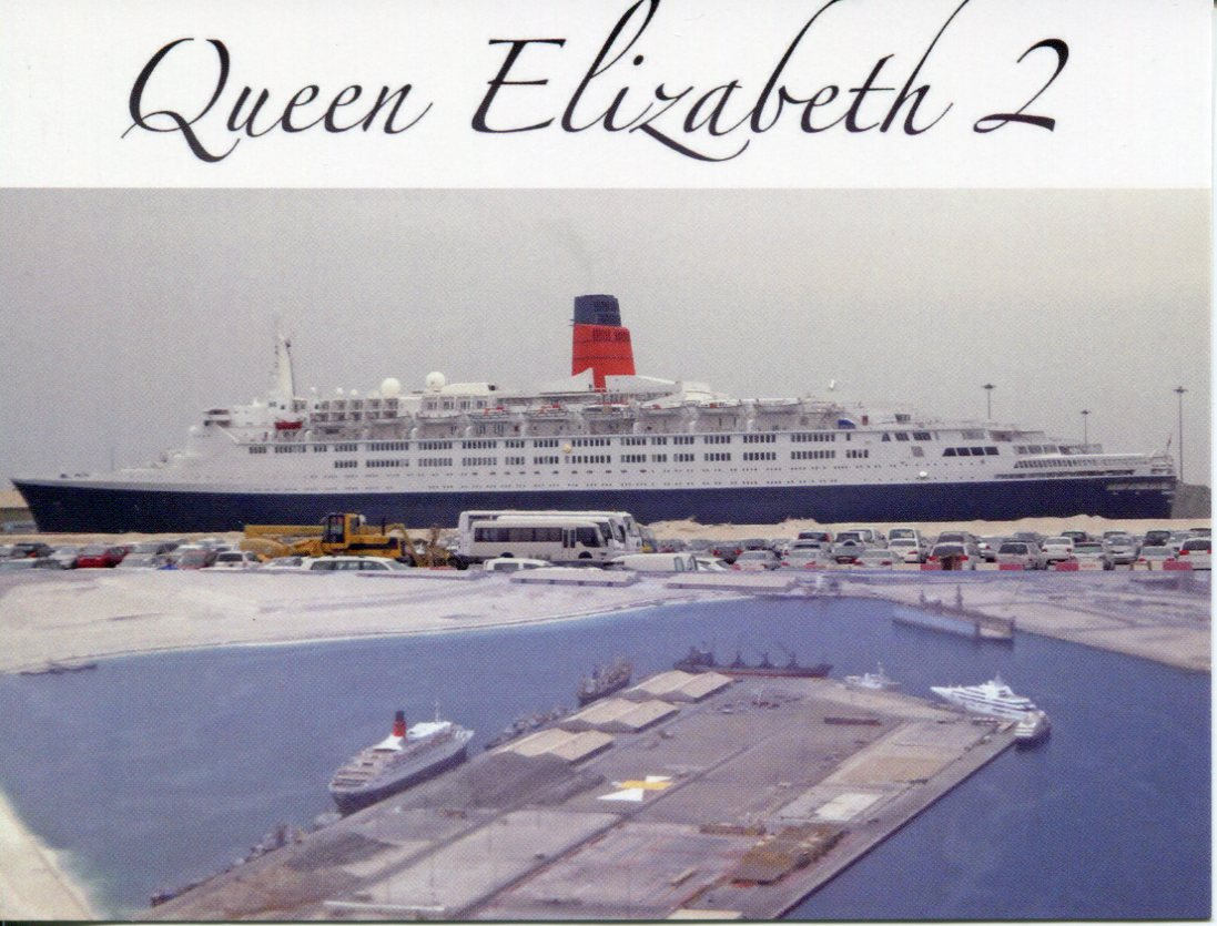 Queen Elizabeth 2 or QE 2 (in Dubai) (Cunard Line)