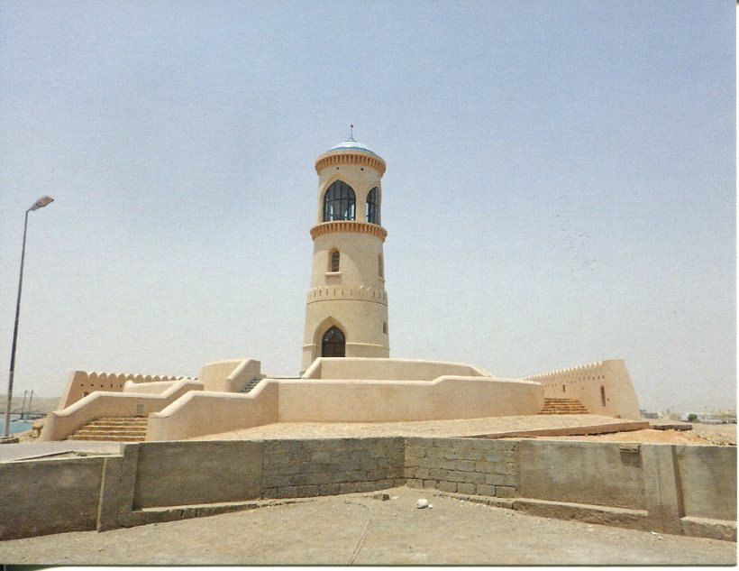 Oman Lighthouse - Sur (Ra's Ayqah)