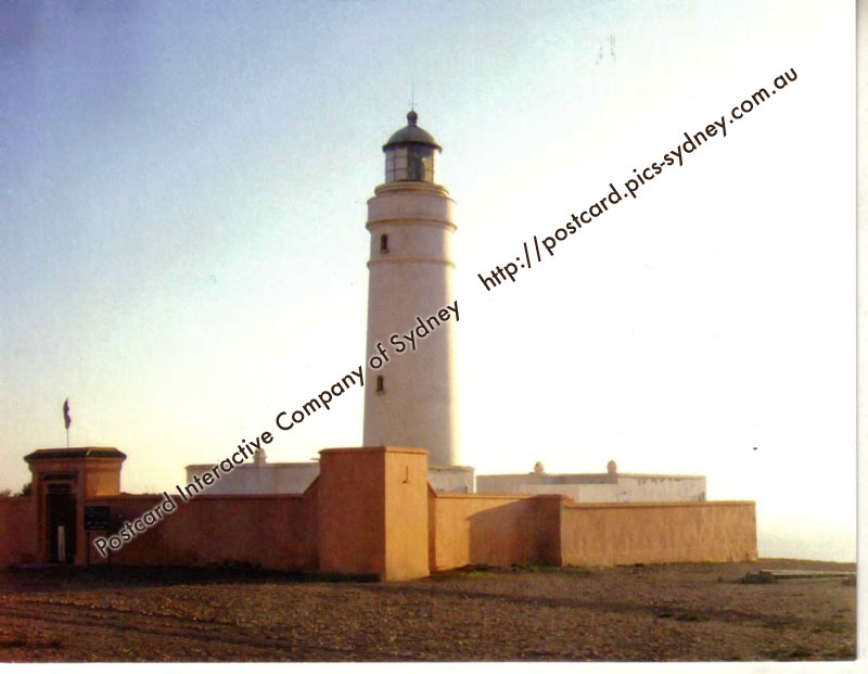 Morocco - Cap Rhir Lighthouse
