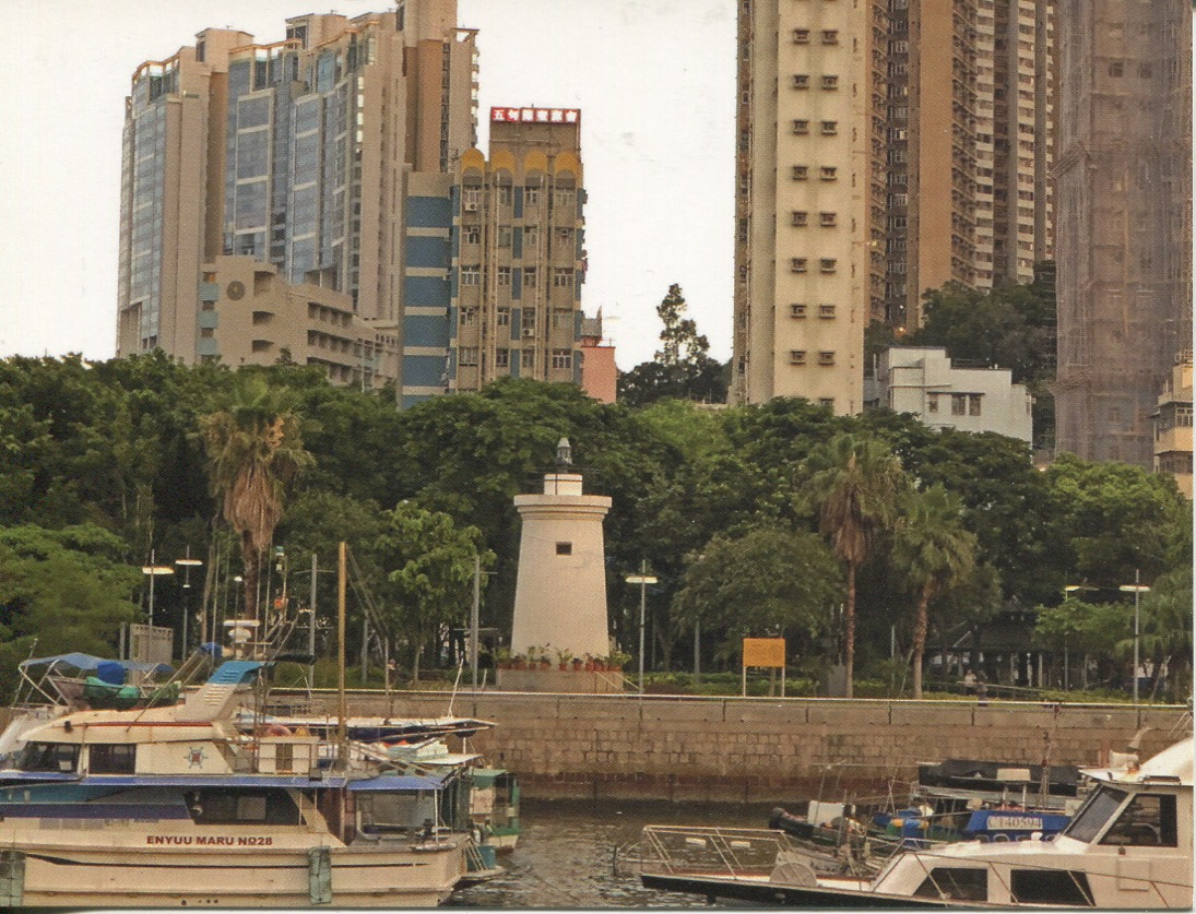 China (Hong Kong) - Aberdeen Lighthouse