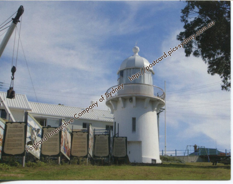 NSW Lighthouse - Bert Egan Memorial (faux)