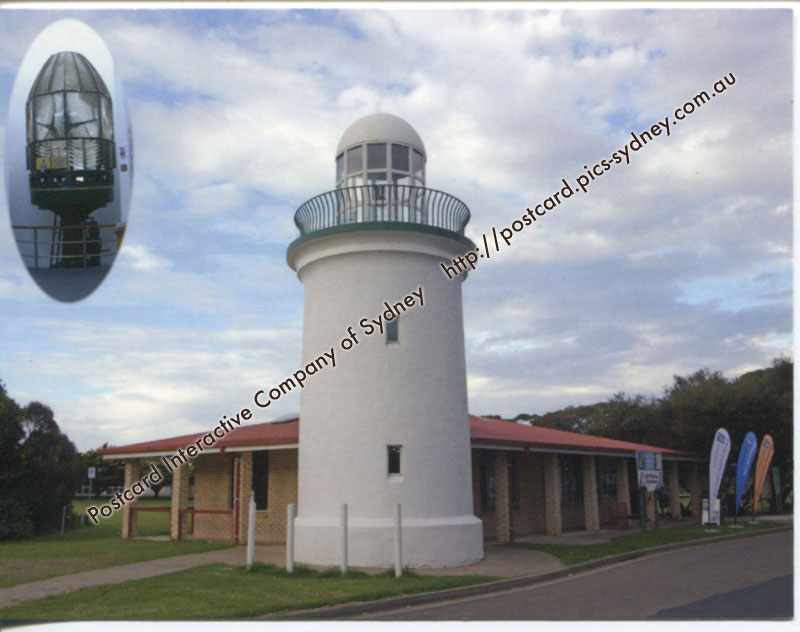NSW Lighthouse - Narooma Museum (faux)