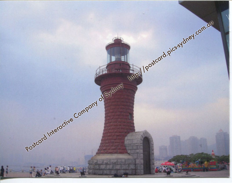 China Lighthouse - Xinghai Lighthouse