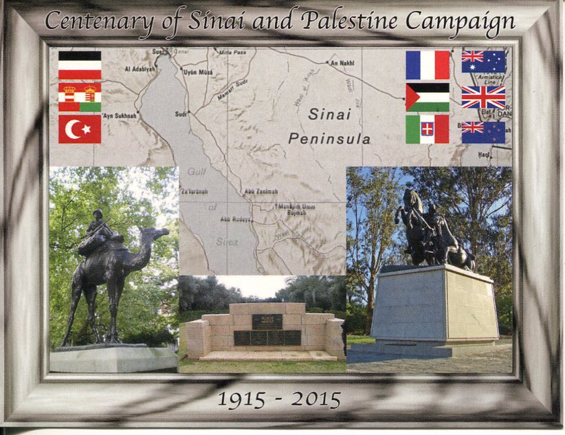 Centenary of Sinai and Palestine Campaign