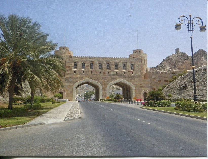 Oman - Muscat - Old City Gate and Museum