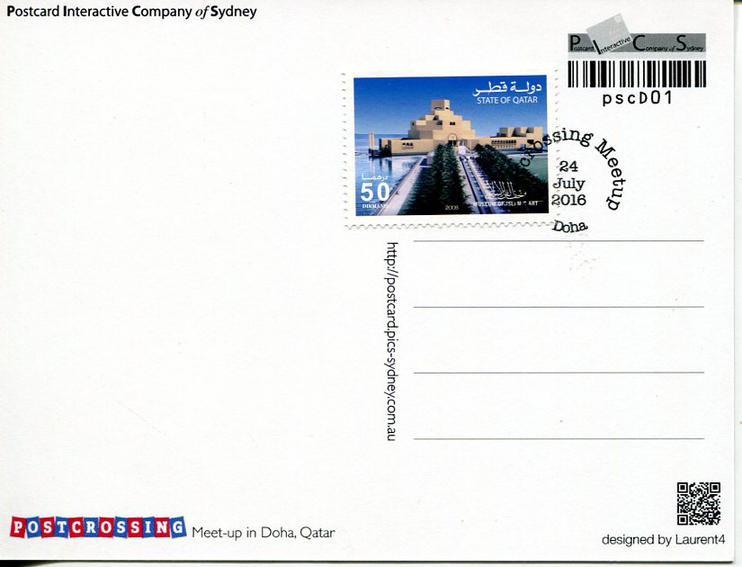 Postcrossing Meet Up Doha (Qatar) postcard with stamp