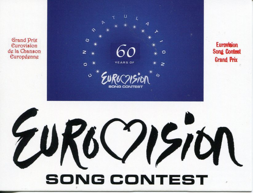 Eurovision Song Contest 60th Anniversary (1)