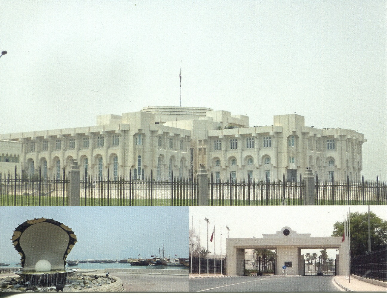 Doha Royal Palace (and Old Airport)