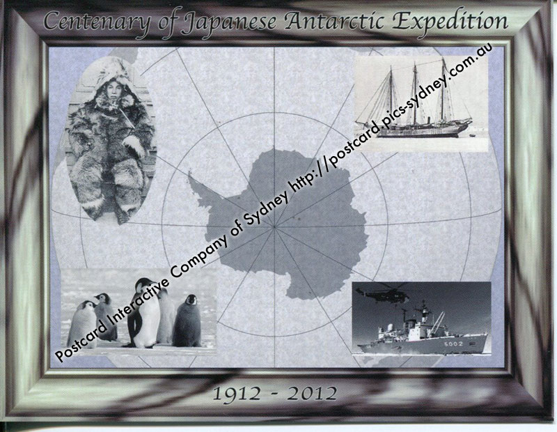 Centenary of the Japanese Antractic Expedition