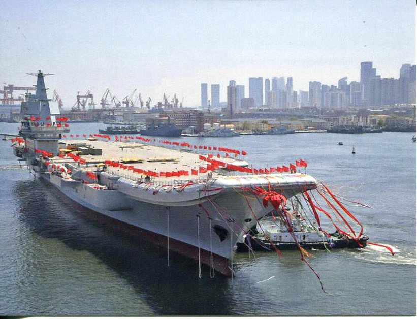 Chines Navy second Aircraft Carrier (Shandong)