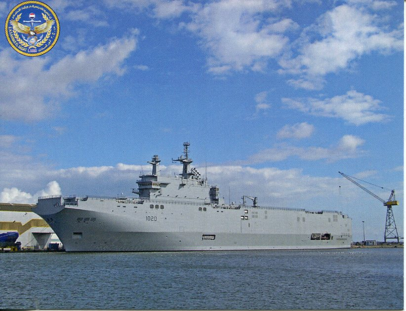 Egyptian Navy Ship - ENS Anwar El Sadat L1020