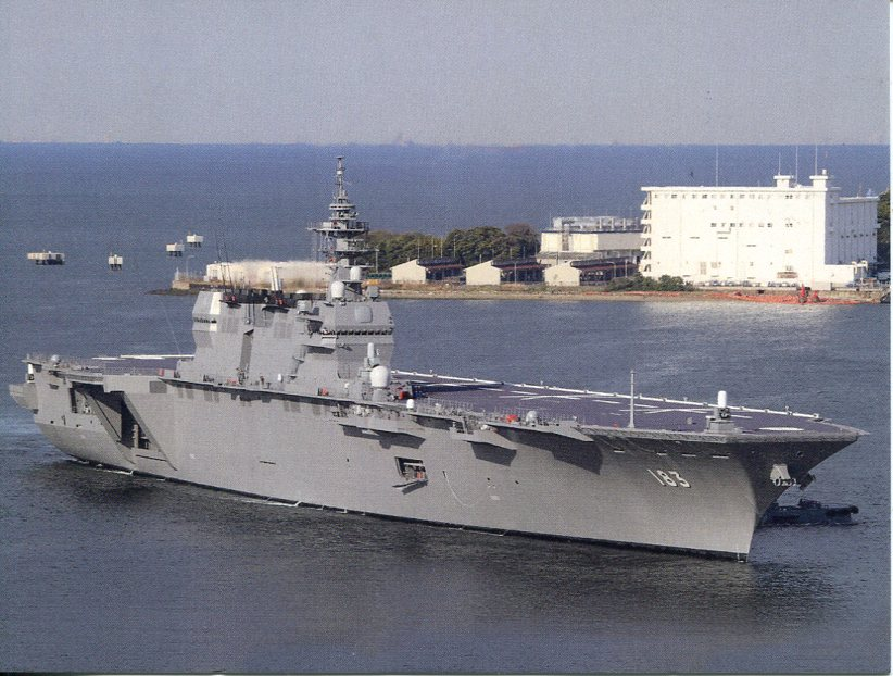 Japan Maritime Self Defense Force - JMSDF Azumo DDH 183