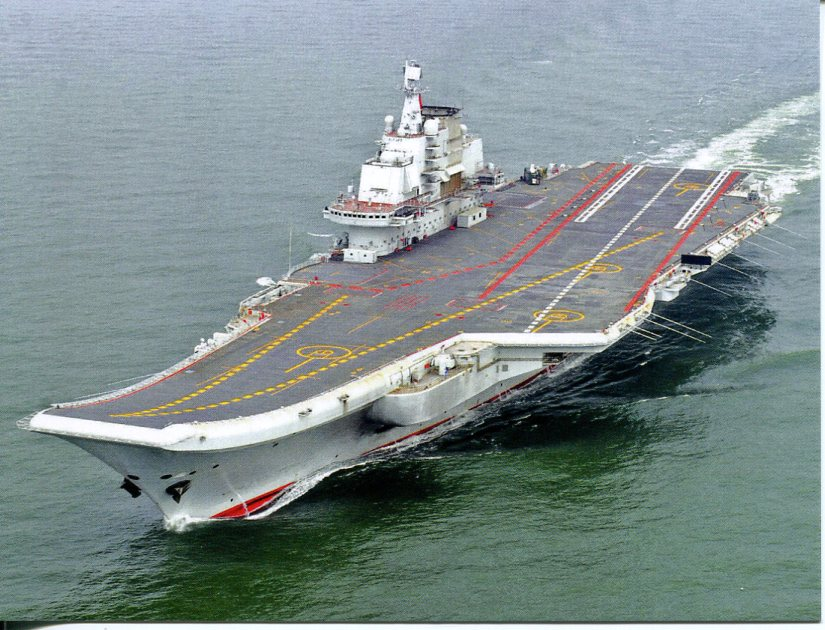 Chinese Navy Aircraft Carrier Liaoning CV16