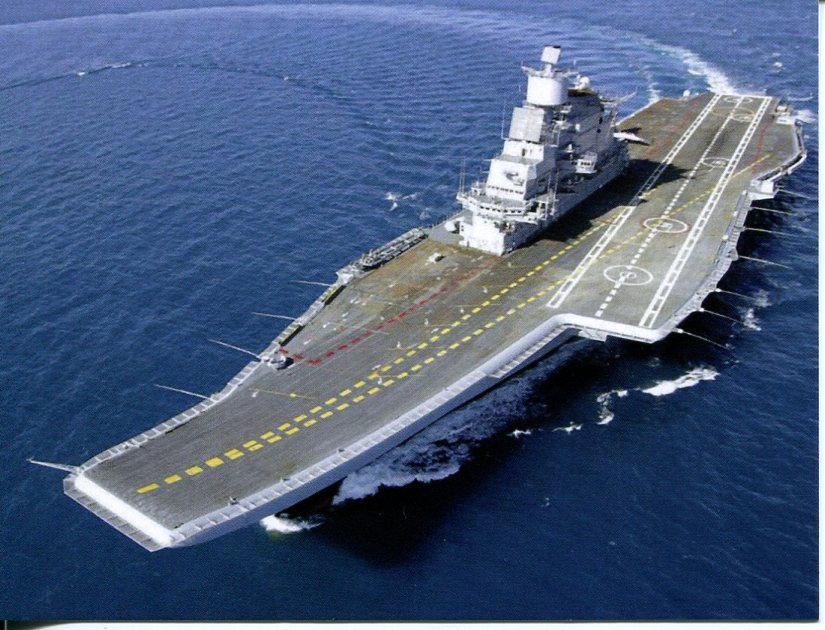 India - Navy Aircraft Carrier INS Vikramaditya R 33