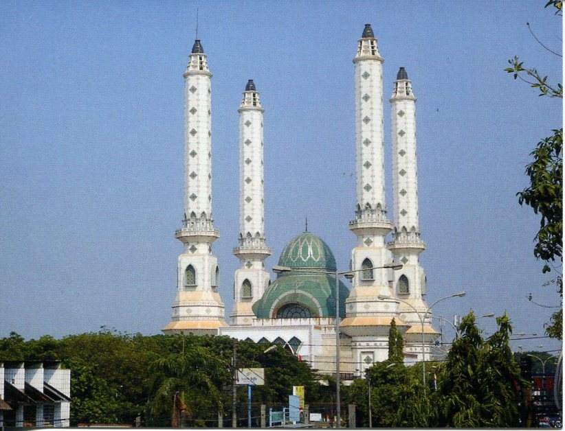 Indonesia - City of Cilegon Mosque