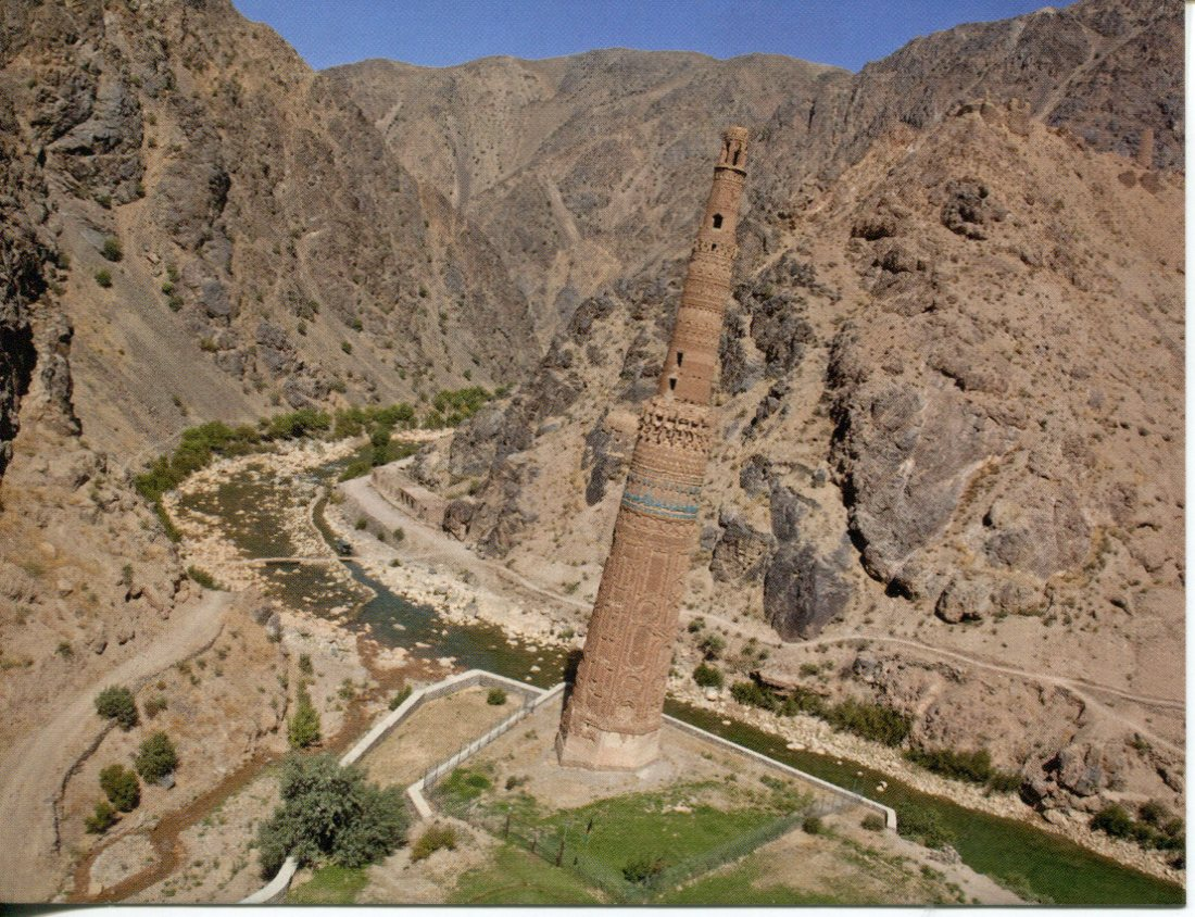Afghanistan UNESCO - Minaret and Archaeological Remains of Jam