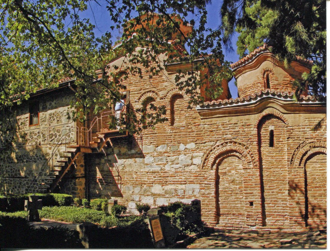 Bulgaria UNESCO - Boyona Church