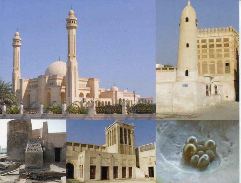 Bahrain UNESCO - Pearling, Testimony of an Island Economy