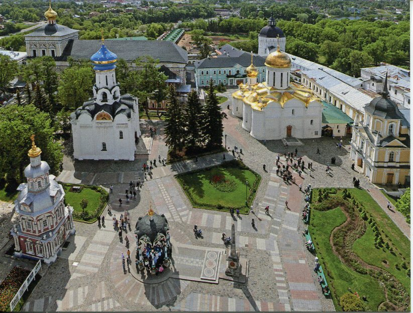 Russia UNESCO - Architectural Ensemble of the Trinity Sergius
