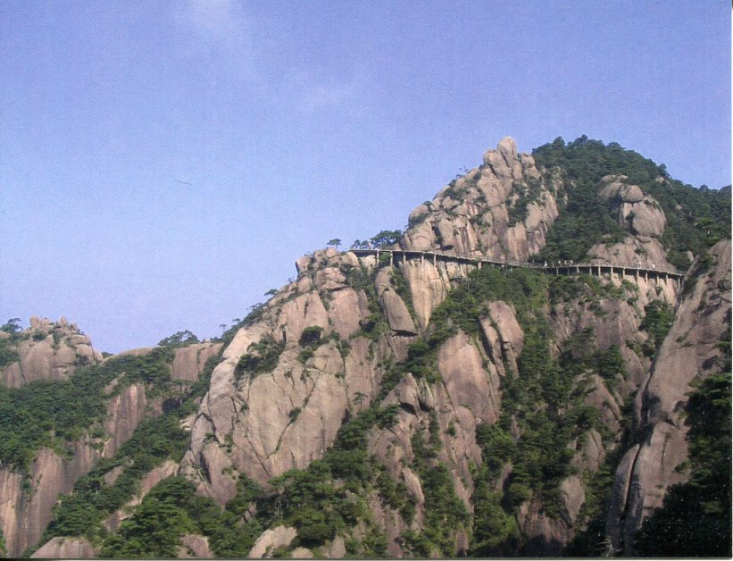 China UNESCO - Mount Sanqingshan National Park