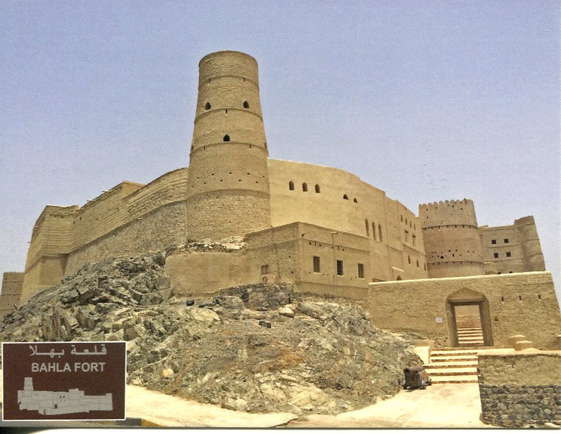 Oman UNESCO - Bahla Fort