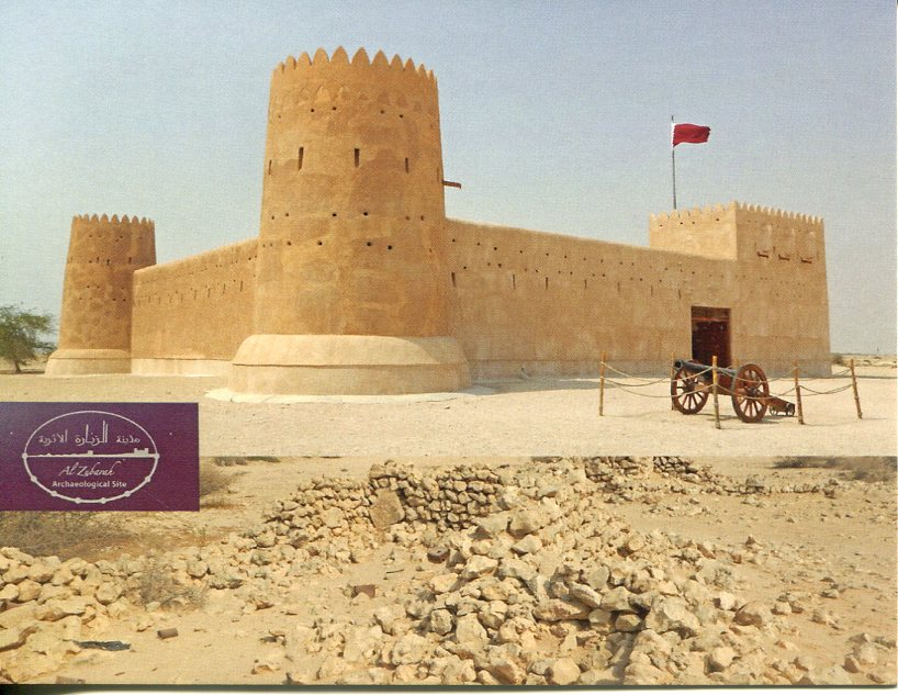 Qatar UNESCO - Al Zubarah Archaeological Site