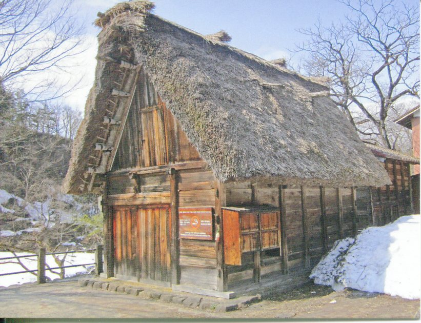 Japan UNESCO - Historic Villages of Shrakawa-go & Gokayama