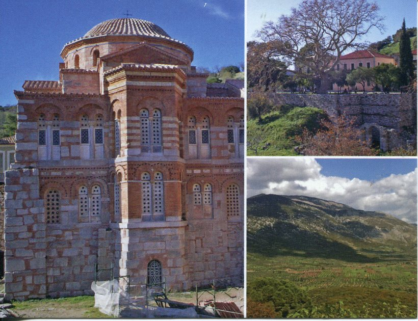 Greece UNESCO - Monasteries of Daphni