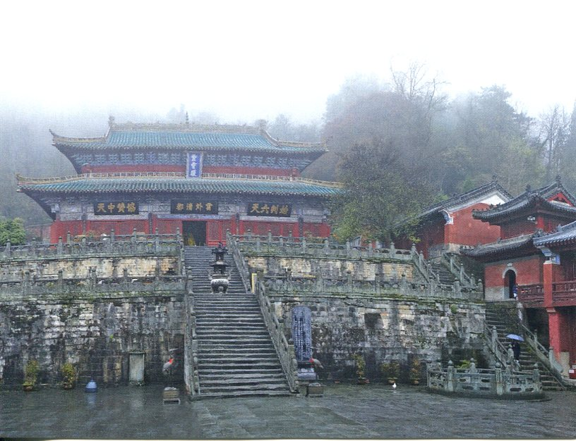 China UNESCO - Ancient Building Complex in the Wudang Mountains