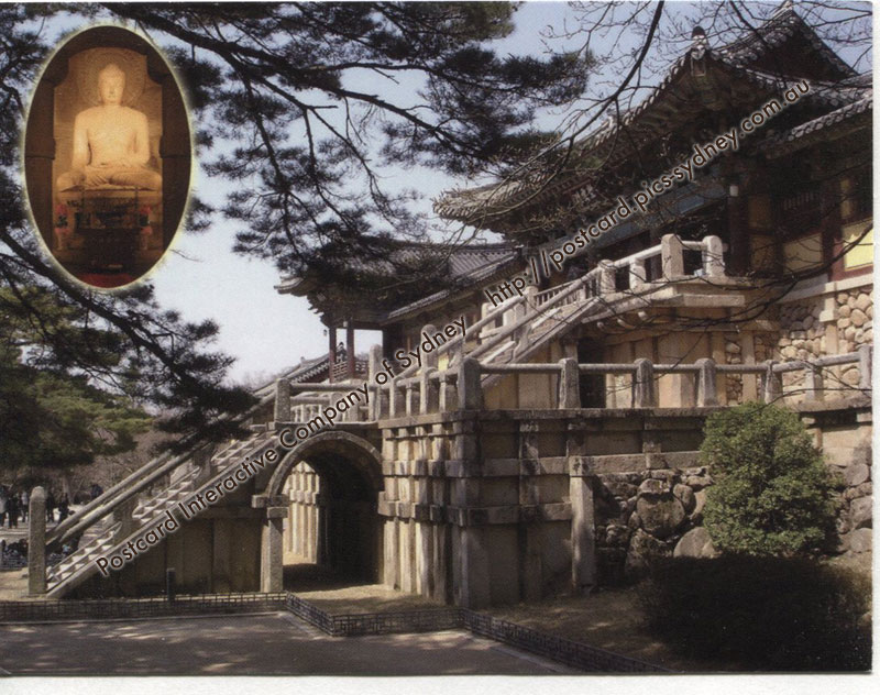 South Korea UNESCO - Seokguram Grotto & Bulguksa Temple