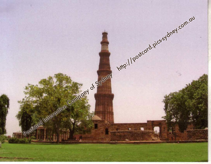 India UNESCO - Qutub Minar