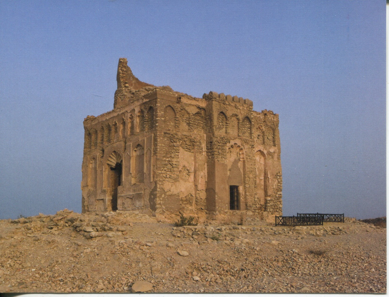 Oman UNESCO Ancient City of Qalhat