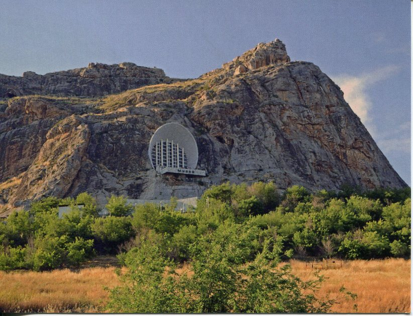 Kyrgyzstan UNESCO - Sulaiman-Too Sacred Mountain