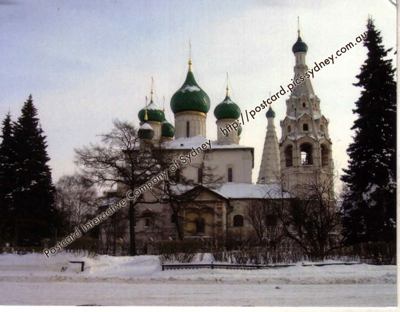 Russia UNESCO - Historical Centre of the City of Yaroslavl