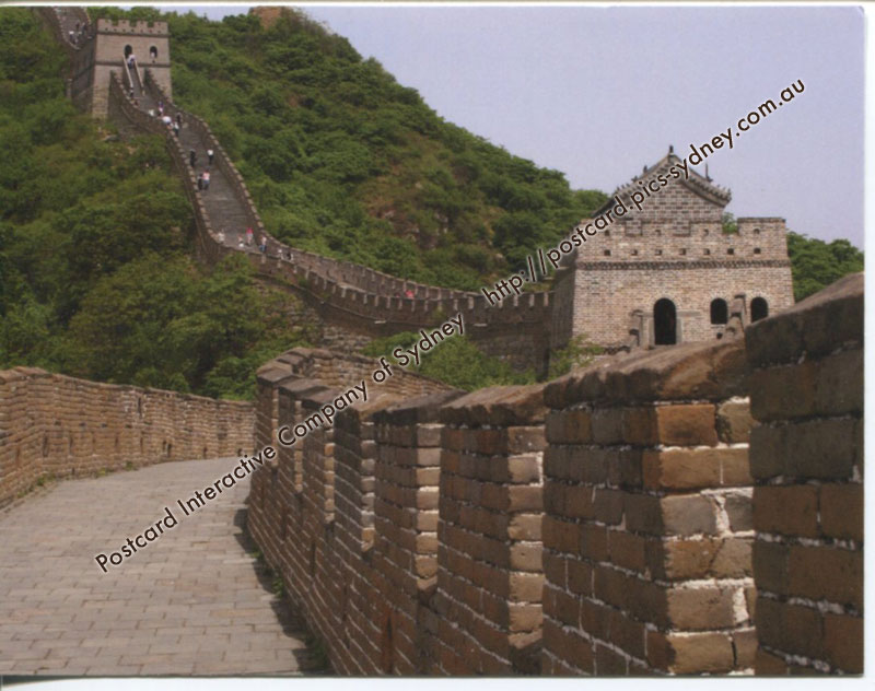 China UNESCO - The Great Wall