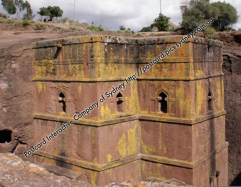 Ethiopia UNESCO - Rock-Hewn Churches, Lalibela