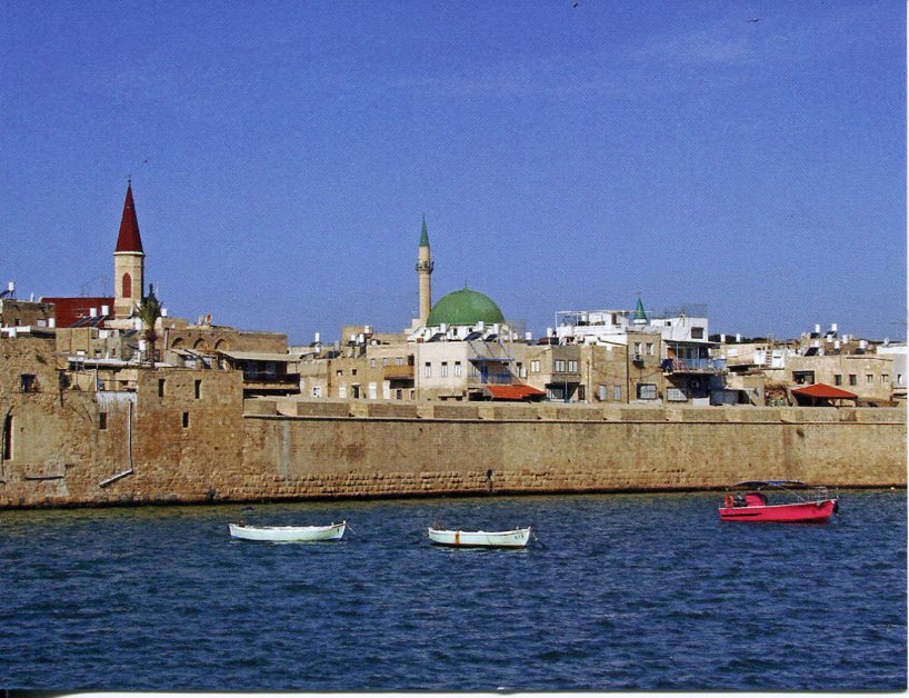 Israel UNESCO - Old City of Acre