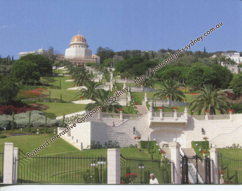 Israel UNESCO - Bah�'i Holy Places in Haifa and Western Galilee