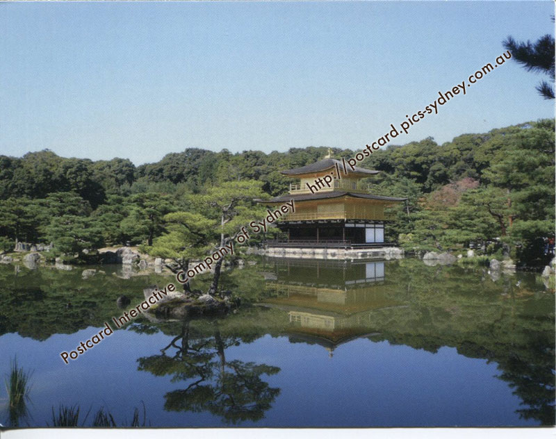 Japan UNESCO - Historic Monuments of Ancient Kyoto