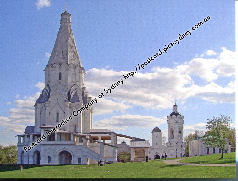 Russia UNESCO - Church of the Ascension, Kolomenskoye