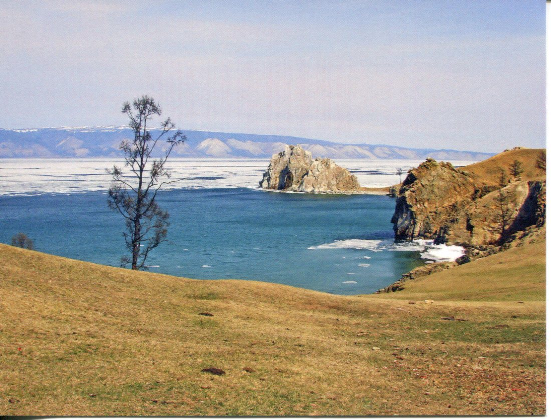 Russia UNESCO - Lake Baikal