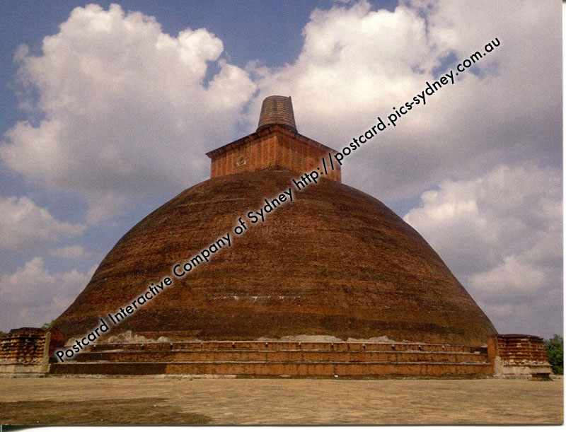Sri Lanka UNESCO - Sacred City of Anuradhapura